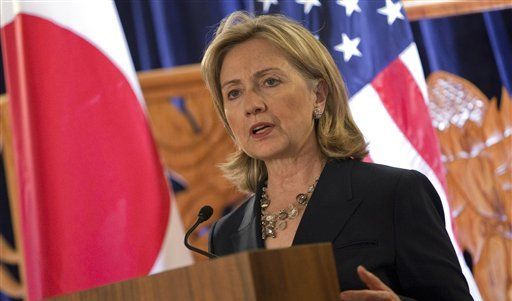 Hillary Clinton (Foto)
