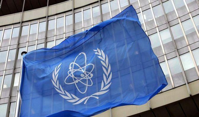 IAEA verlangt Kontrolle des iranischen Atomprogramms (Foto)