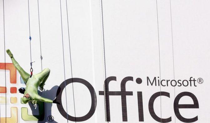 Jetzt ist raus, was das Office-Paket in Deutschland kosten wird. (Foto)