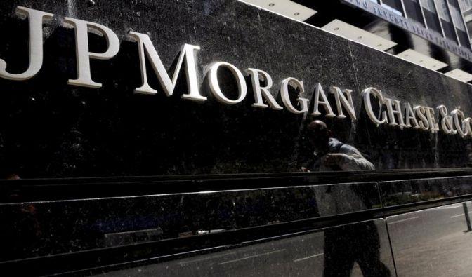 JPMorgan Chase verzockt sich: 2 Milliarden Dollar futsch (Foto)