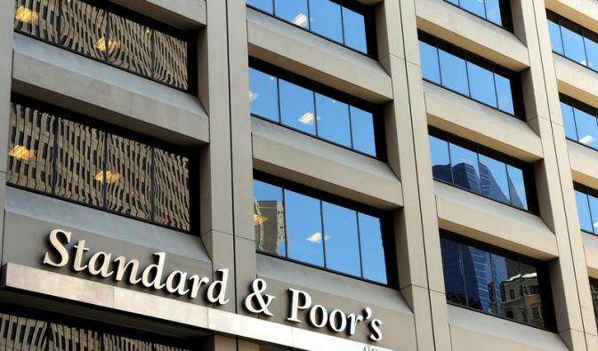 Justiz untersucht Standard & Poor's: Fragwürdige Ratings (Foto)