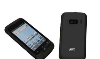Kleines Smartphone, kleine Leistung: Das Base Varia punktet vor allem mit seiner Dual-Sim-Funktion. (Foto)