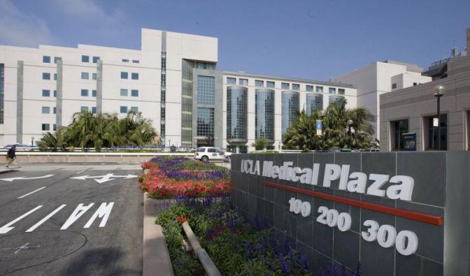 Krankenhaus (Foto)