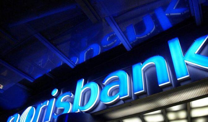Kreise: Deutsche Bank gibt Norisbank-Filialen auf (Foto)