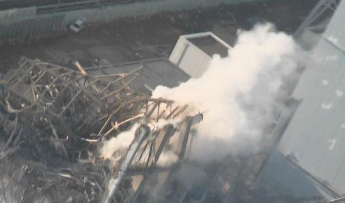 Lage in Fukushima (Foto)