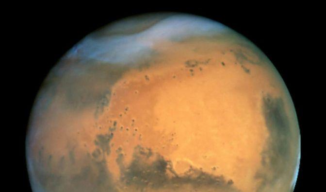 Mars One. (Foto)