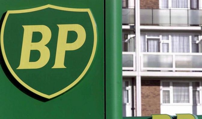 Milliardendeal: BP will Joint-Venture-Anteile verkaufen (Foto)