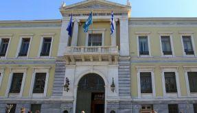 Moody's setzt Griechenland auf «Ramschstatus» (Foto)