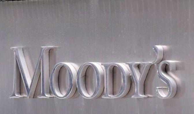 Moody's stuft 28 spanische Banken herab (Foto)