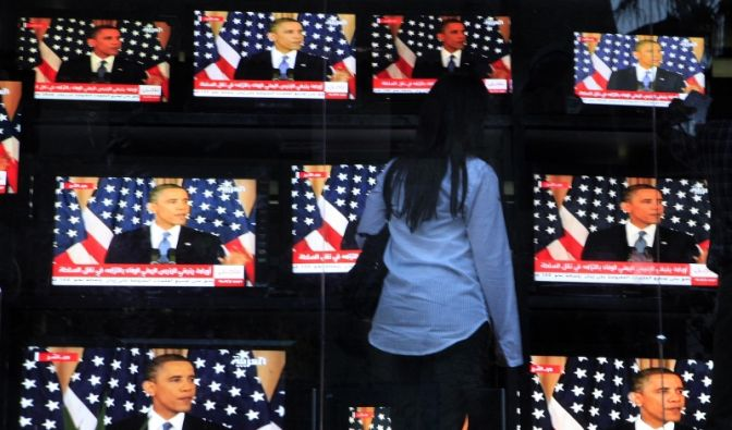 Obamas Rede (Foto)