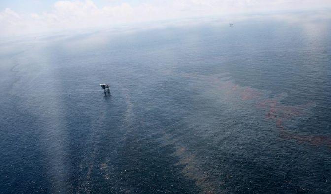 Öl dringt weiter vor (Foto)