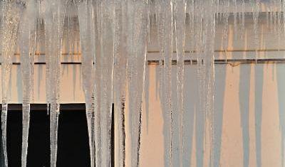 Offenes fenster im winter  Heizkosten: Einheizen gegen die Kälte und trotzdem sparen | news.de