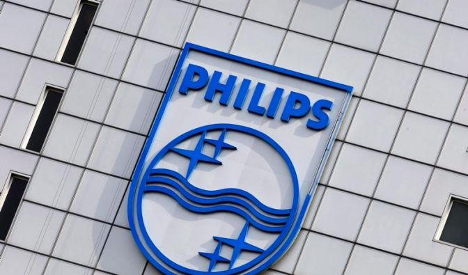 Philips zieht Notbremse: TV-Sparte ausgegliedert (Foto)