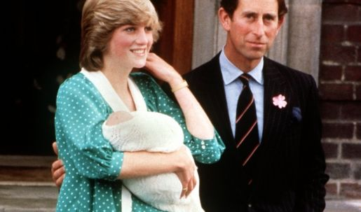 "Prinz William Arthur Philip Louis wurde als ältester Sohn von Prinzessin Diana (""Lady Di"") und Prinz Charles, Prince of Wales im St. Marys Hospital, Paddington in London geboren. (Foto)"
