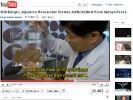 Professor Ikeda hat den Kack-Burger erfunden. (Foto)