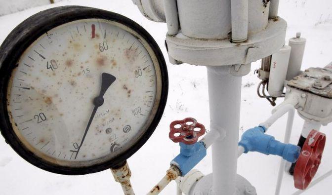 Russland Gas (Foto)