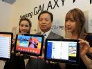 Samsung (Foto)