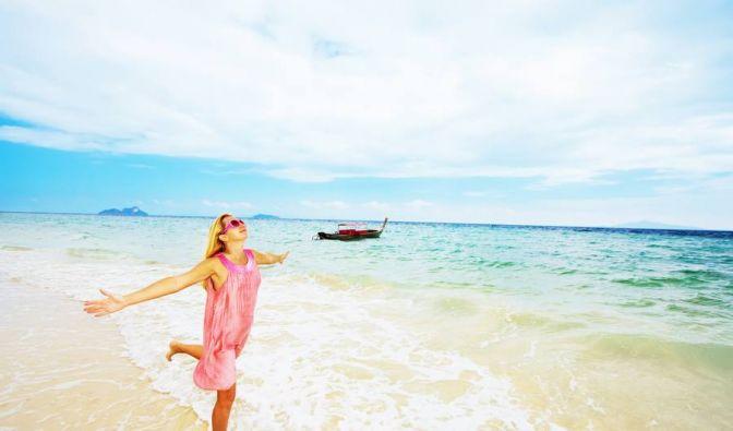 Sie wollen gern in der Karibik leben? (Foto)