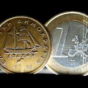 So sieht sie aus - die griechische Drachme. Eine Rückkehr zur alten Währung würde Griechenland einiges kosten, wäre aber auch eine Chance.