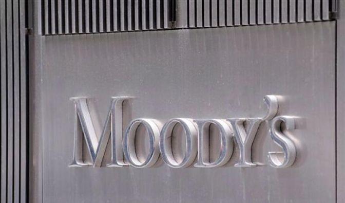 Spanische Rendite nach Moody's-Herabstufung auf Rekordhoch (Foto)