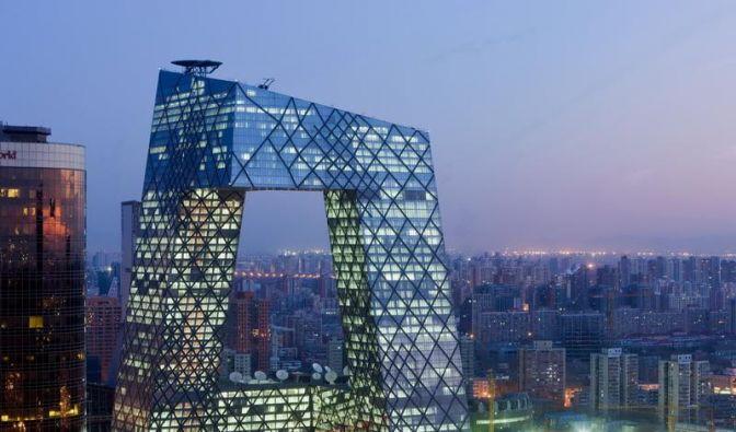 Spektakulärer CCTV-Tower in Peking eröffnet (Foto)