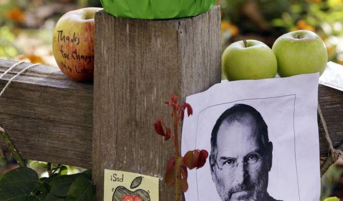 Steve Jobs im Familienkreis beigesetzt (Foto)