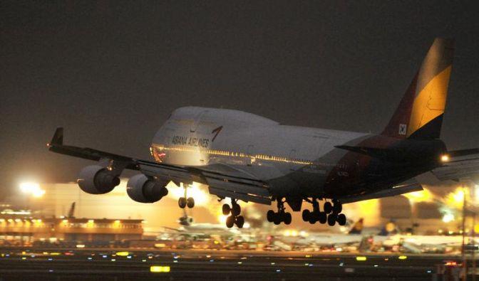 Streik auf Frankfurter Flughafen rückt näher. (Foto)