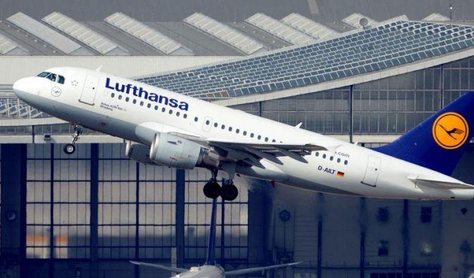 Striktes Nachtflugverbot für Frankfurter Flughafen (Foto)
