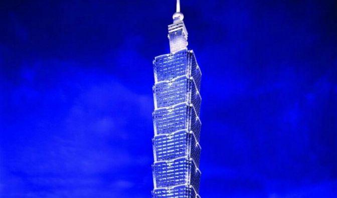Taipei 101 (Foto)