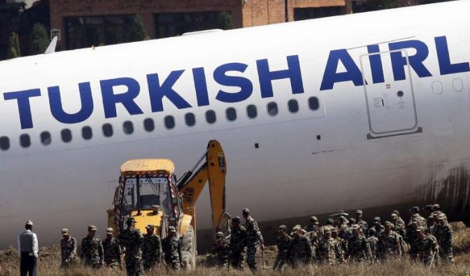 "Terroralarm an Bord einer ""Turkish Air""-Maschine. (Foto)"