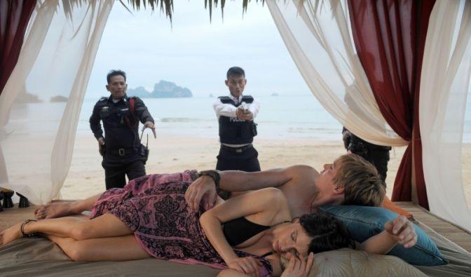 Touristen in Gefahr (Foto)