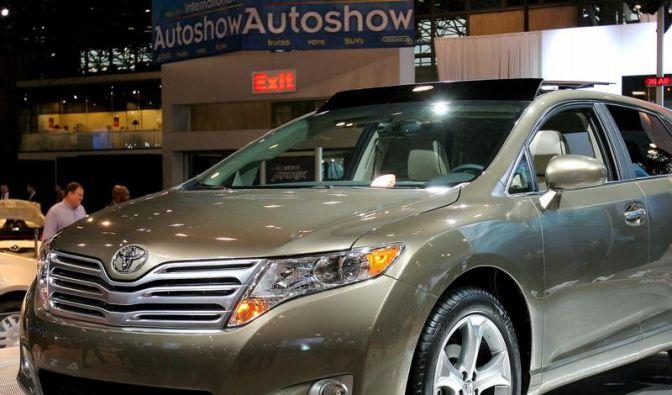 Toyota startet US-Rückruf: 700 000 Autos betroffen (Foto)