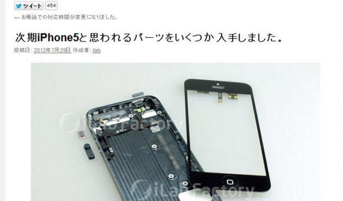 US-Medien: Apple zeigt nächstes iPhone am 12. September (Foto)