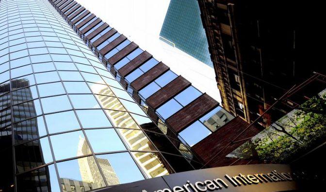 US-Versicherer AIG schreibt Milliardenverlust (Foto)