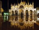 Venedigs Markuskirche (Foto)