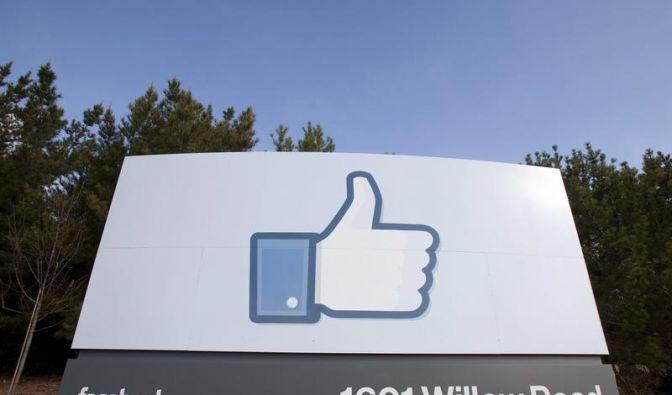 Verbraucher sorgen sich um Dateien in Online-Netzwerken (Foto)