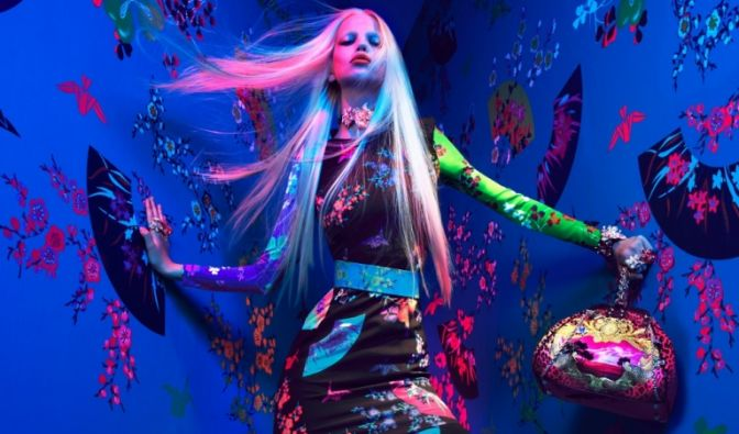 Versace für H&M (Foto)