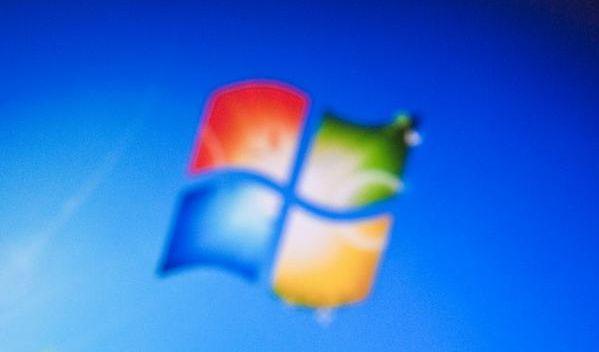 Windows schneller machen: Mehr Tempo für Schnecken-Systeme (Foto)