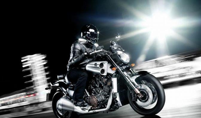 Yamaha bittet Vmax-Fahrer in die Werkstatt (Foto)