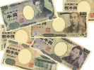 Yen (Foto)