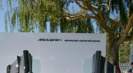 Die besten Bilder zu McLaren X-1: Schneller Retro-Gleiter (Foto)