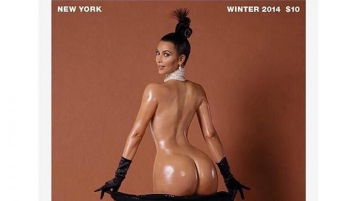 Was ist an Kim Kardashians Hintern echt? (Foto)