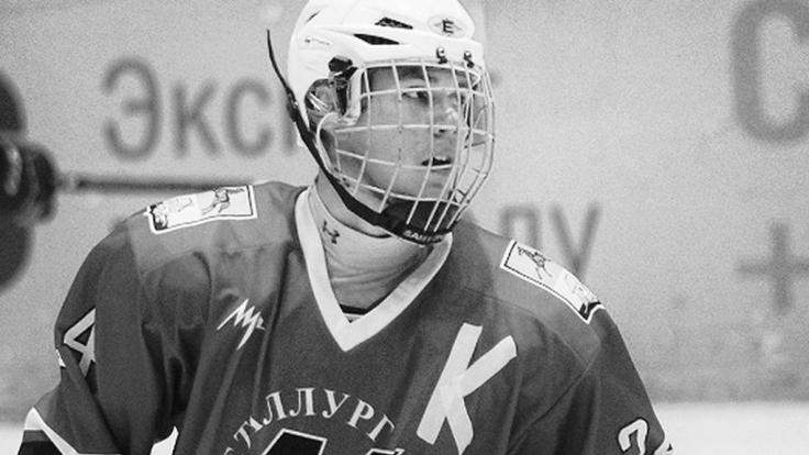 Starb nach einem Puck-Treffer im Nacken: Alexander Orekhov wurde nur 16 Jahre alt.