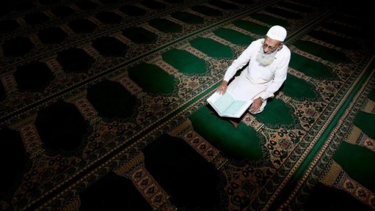 Der Ramadan beginnt am Vorabend des 24. April 2020.