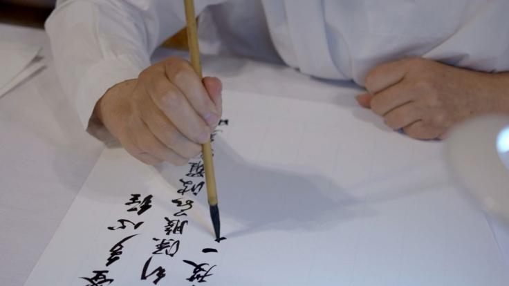 Vom Schreiben und Denken. Die Saga der Schrift bei Arte