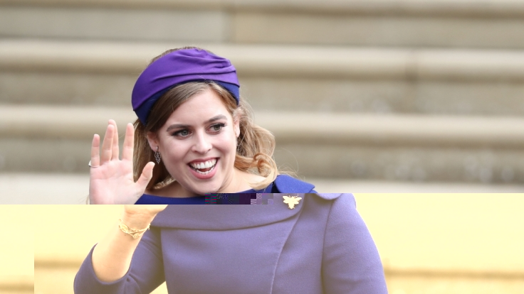 Prinzessin Beatrice von York feiert am 8. August ihren 32. Geburtstag. (Foto)